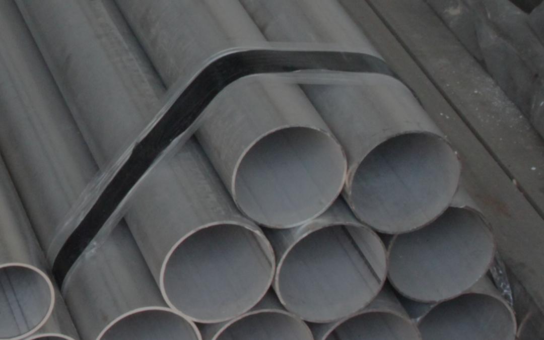 I tubi di acciaio: ATI srl e la nostra produzione